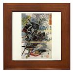 Japanese Samurai Warrior Narishige Framed Tile