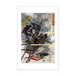 Japanese Samurai Warrior Narishige Mini Poster Pri