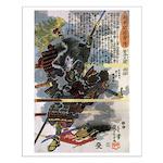 Japanese Samurai Warrior Narishige Small Poster