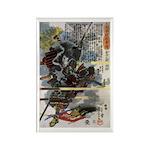 Japanese Samurai Warrior Narishige Rectangle Magne