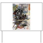 Japanese Samurai Warrior Narishige Yard Sign
