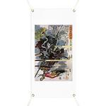 Japanese Samurai Warrior Narishige Banner