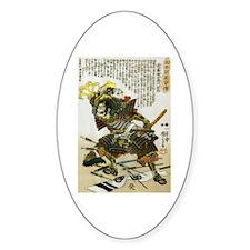 Japanese Samurai Warrior Naotsugu Oval Decal
