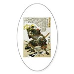 Japanese Samurai Warrior Naotsugu Oval Sticker
