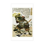 Japanese Samurai Warrior Naotsugu Sticker (Rectang