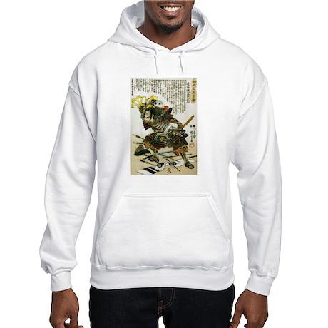 Japanese Samurai Warrior Naotsugu (Front) Hooded S