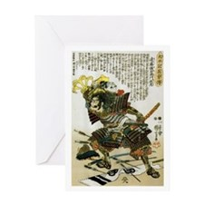 Japanese Samurai Warrior Naotsugu Greeting Card