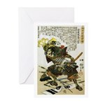 Japanese Samurai Warrior Naotsugu Greeting Cards (