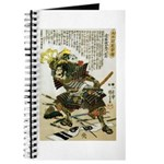 Japanese Samurai Warrior Naotsugu Journal