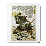Japanese Samurai Warrior Naotsugu Mousepad