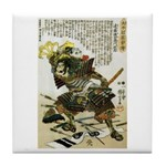 Japanese Samurai Warrior Naotsugu Tile Coaster