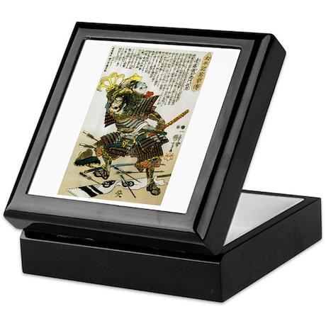 Japanese Samurai Warrior Naotsugu Keepsake Box