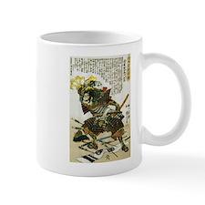 Japanese Samurai Warrior Naotsugu Mug