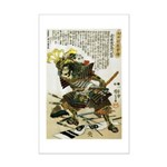 Japanese Samurai Warrior Naotsugu Mini Poster Prin