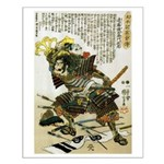 Japanese Samurai Warrior Naotsugu Small Poster