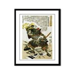 Japanese Samurai Warrior Naotsugu Framed Panel Pri
