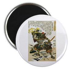 Japanese Samurai Warrior Naotsugu Magnet