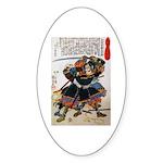 Japanese Samurai Warrior Morimasa Sticker (Oval 10