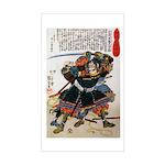 Japanese Samurai Warrior Morimasa Sticker (Rectang
