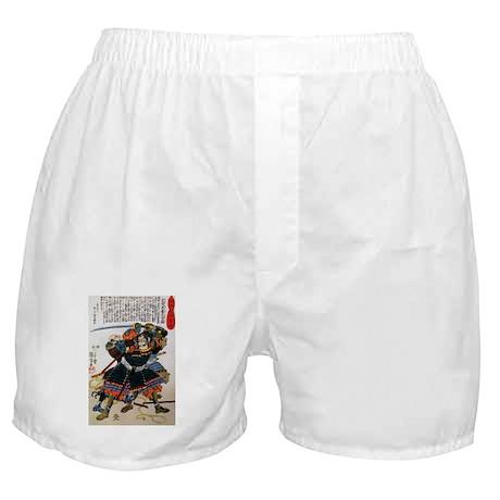 Japanese Samurai Warrior Morimasa Boxer Shorts