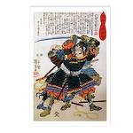 Japanese Samurai Warrior Morimasa Postcards (Packa