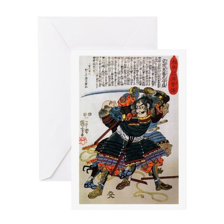 Japanese Samurai Warrior Morimasa Greeting Card