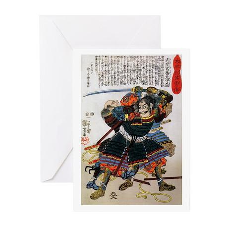 Japanese Samurai Warrior Morimasa Greeting Cards (