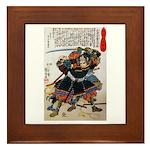 Japanese Samurai Warrior Morimasa Framed Tile