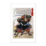 Japanese Samurai Warrior Morimasa Mini Poster Prin