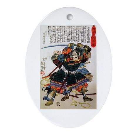 Japanese Samurai Warrior Morimasa Oval Ornament