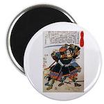 Japanese Samurai Warrior Morimasa Magnet