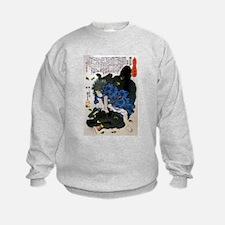 Japanese Samurai Warrior Yoshiharu Sweatshirt