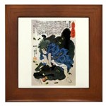Japanese Samurai Warrior Yoshiharu Framed Tile