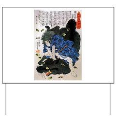Japanese Samurai Warrior Yoshiharu Yard Sign