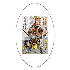 Japanese Samurai Warrior Yoshiaki Oval Decal