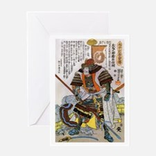 Japanese Samurai Warrior Yoshiaki Greeting Card