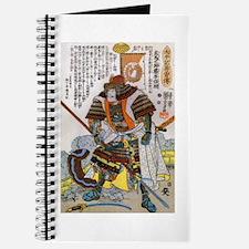 Japanese Samurai Warrior Yoshiaki Journal