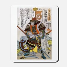 Japanese Samurai Warrior Yoshiaki Mousepad