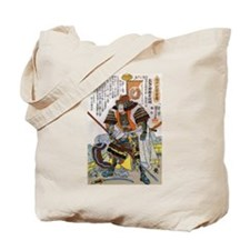 Japanese Samurai Warrior Yoshiaki Tote Bag