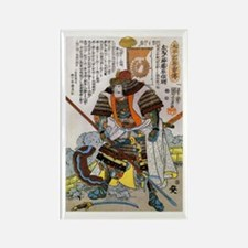 Japanese Samurai Warrior Yoshiaki Rectangle Magnet