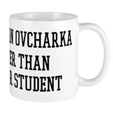 Smart My Caucasian Ovcharka Mug