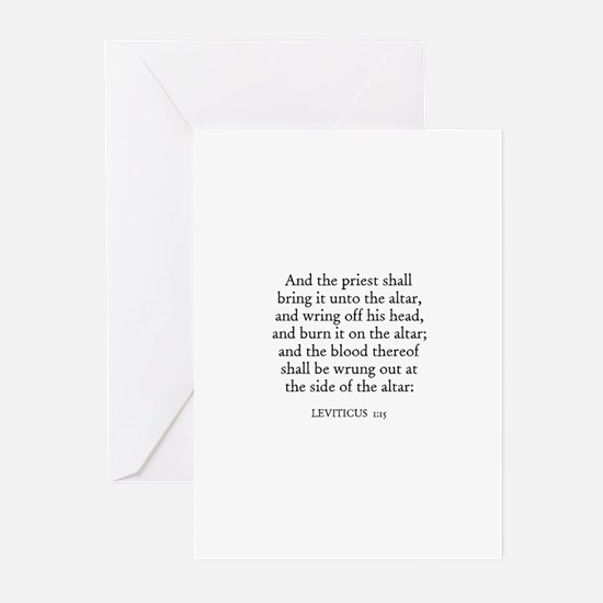 LEVITICUS  1:15 Greeting Cards (Pk of 10)