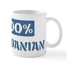 100 Percent Jordanian Mug