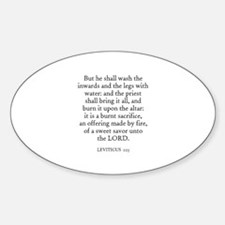 LEVITICUS 1:13 Oval Decal