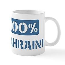 100 Percent Bahraini Mug