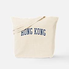 Hong Kong Blue Tote Bag