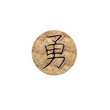 Brave Kanji Mini Button