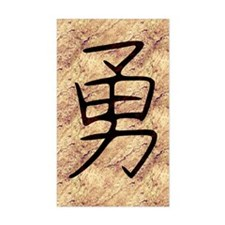 Brave Kanji Rectangle Decal