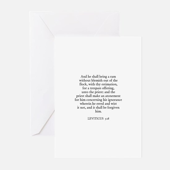 LEVITICUS  5:18 Greeting Cards (Pk of 10)