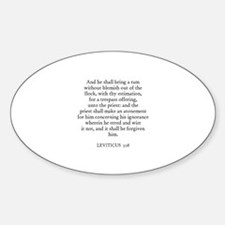 LEVITICUS 5:18 Oval Decal